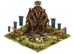 Файл:Shrine of Inspiration.png