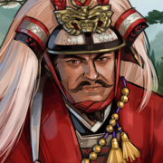 Outpost emissaries japanese shingen.png